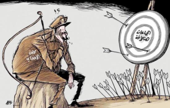 الامن الافغاني