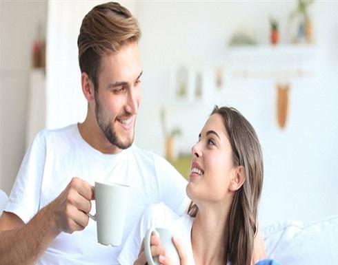 عادات صباحية تجعل زواجك أقوى.. لا تتخلي عنها
