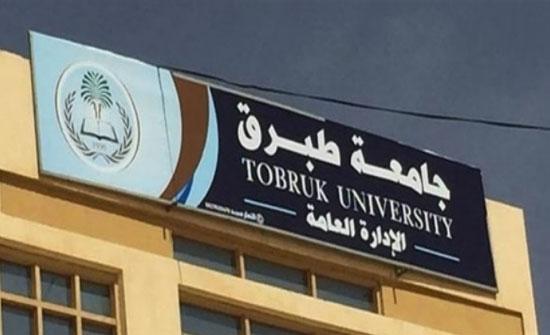 """ليبيا: توقيف عضو هيئة تدريس """"أردني"""" يُروّج لداعش"""
