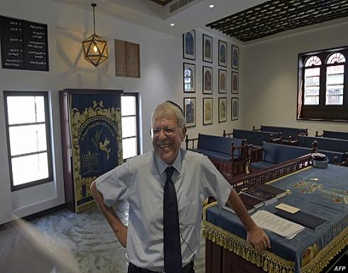 """بعد اتفاقيات إبراهيم.. يهود البحرين يؤدون صلواتهم """"علنا"""" في الكنيس القديم"""