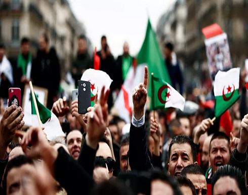 احتجاجات للجمعة العاشرة في الجزائر تطالب بالافراج عن المعتقلين .. بالفيديو
