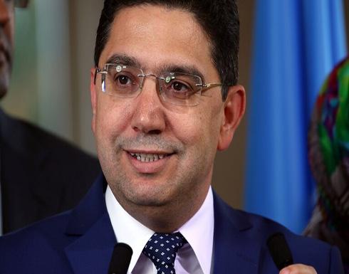 وزير خارجية المغرب: وفد دبلوماسي مغربي توجه إلى تل أبيب