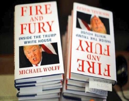 """جديد كتاب """"نار وغضب"""".. عاصفة بسبب التفاصيل الكاذبة"""