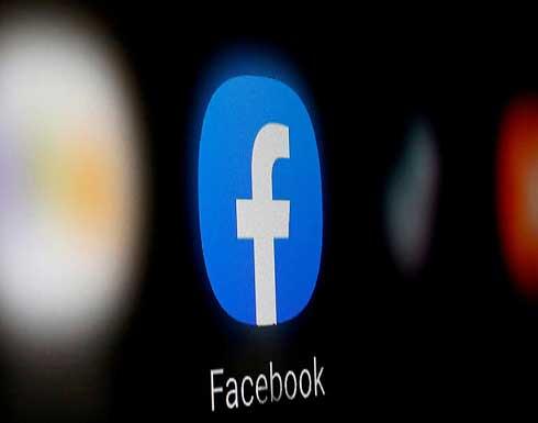 """""""هيومن رايتس ووتش"""" تؤكد ممارسة """"فيسبوك"""" رقابة على المحتوى الفلسطيني على منصاتها"""