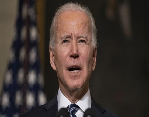 البيت الأبيض: بايدن تلقى إحاطة بشأن آخر تطورات الانسحاب من أفغانستان