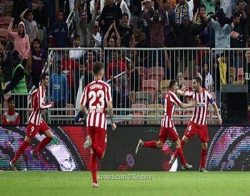 أتلتيكو يخسر نجمه أمام ريال مدريد