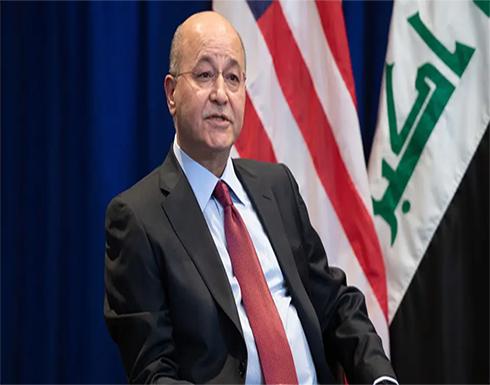 صالح يستنكر القصف الإيراني ويرفض الزج بالعراق في حرب جديدة