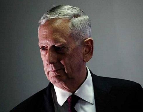 ماتيس: نعلم ما تفعله إيران ونعمل على إيقافها
