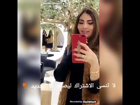 مريم حسين تفضح قتلة وئام الدحماني