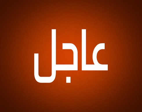 الدفاع الروسية : مقتل 17 عسكريا سوريا وإصابة 42 بهجوم في إدلب