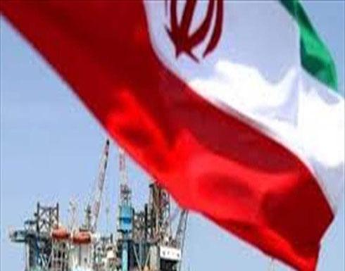 إنخفاض صادرات إيران النفطية الى أدنى مستوياتها هذا العام