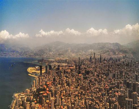 """بالأرقام: بيروت أغلى من برشلونة.. ومرتبتها العالمية """"متقدمة جداً""""!"""