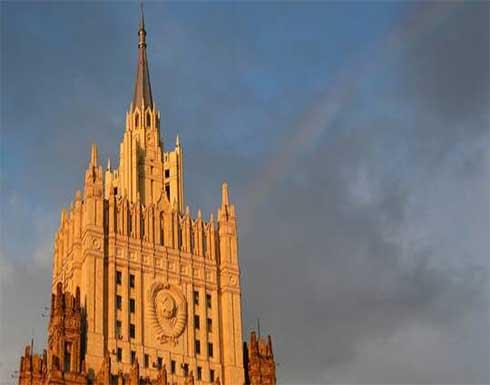 موسكو: تشكيل الحكومة في لبنان خطوة مهمة في سبيل إخراجه من أزمته