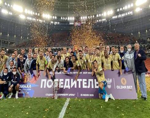 زينيت بطرسبورغ يتوج بالثنائية الذهبية (فيديو)