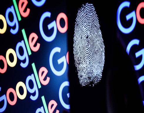 """أداة جديدة من """"غوغل"""" لحماية كلمات السر من القرصنة!"""
