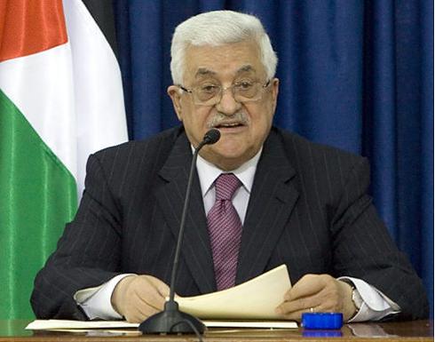 الرئيس الفلسطيني: وقف العمل بالاتفاقيات الموقعة مع دولة الاحتلال