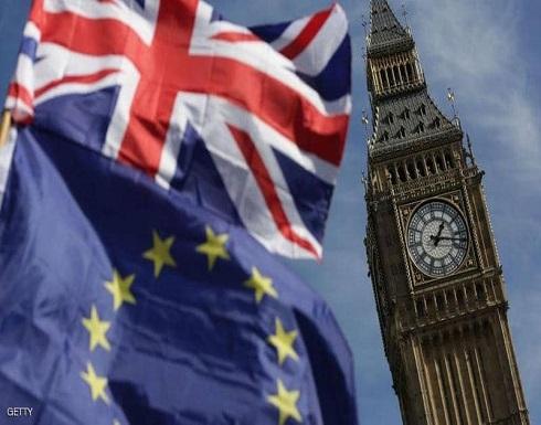 توصل الاتحاد الأوروبي وبريطانيا لاتفاق تجاري بشأن بريكست