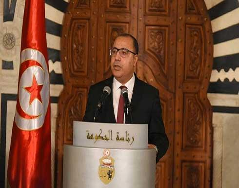 إصابة رئيس الحكومة التونسية هشام المشيشي بكورونا