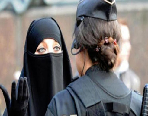 بلجيكا ترحّل دنماركية بسبب رفضها خلع النقاب