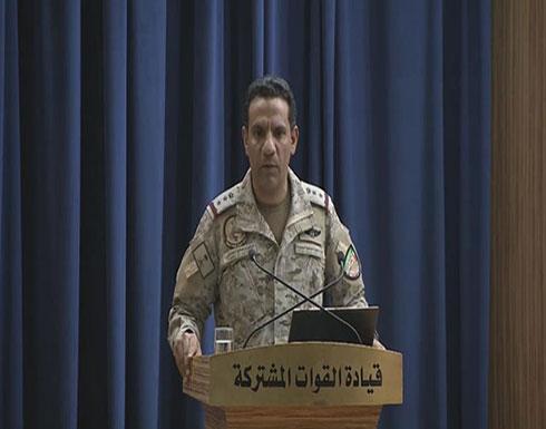 التحالف يدمر 6 صواريخ أطلقها الحوثيون باتجاه السعودية