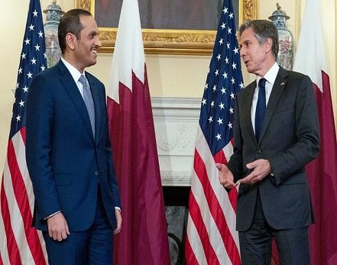 وزير الخارجية القطري يبحث من نظيره الأمريكي الوضع في افغانستان