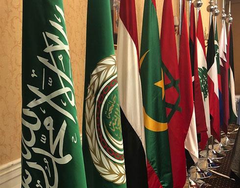 """الجامعة العربية تندد بخطة الاحتلال لإقامة """"تلفريك"""" بالقدس"""