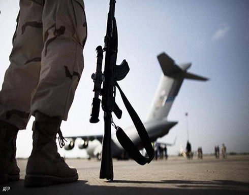 """إدارة بايدن تمدد """"حالة الطوارئ الوطنية"""" بشأن ليبيا"""