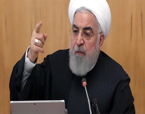 روحاني: أي خطوة عملية لتنفيذ العقوبات ستواجه برد صارم من قبل إيران