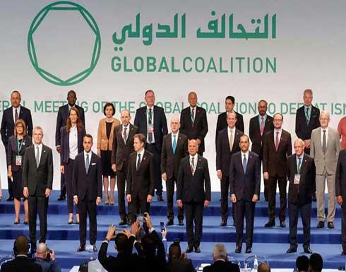 19 دولة تدعو لوقف إطلاق النار في سوريا مع إدخال المساعدات دون عوائق