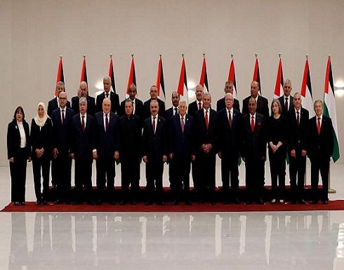حكومة فلسطين تعيد أداء اليمين.. بسبب هذا الخطأ الغريب!