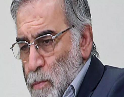 """إيران تكشف أن مقتل فخري زاده تم بـ """"أسلوب جديد بالكامل"""" وتوجه أصابع الاتهام لإسرائيل و""""مجاهدي خلق"""""""