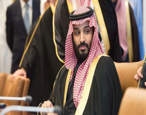 """ولي العهد السعودي """"راض"""" عن مؤتمر الاستثمار"""