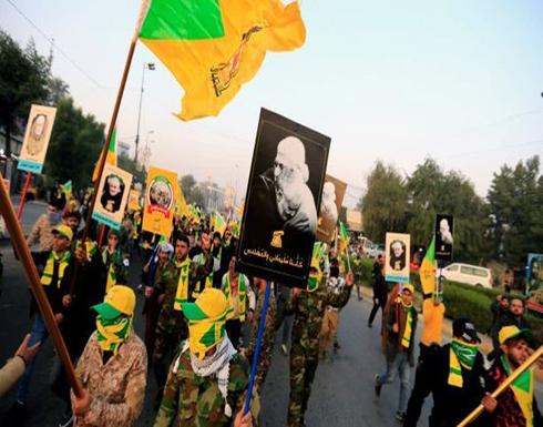 حزب الله العراقي يهدد بحرب ضد القوات الأميركية