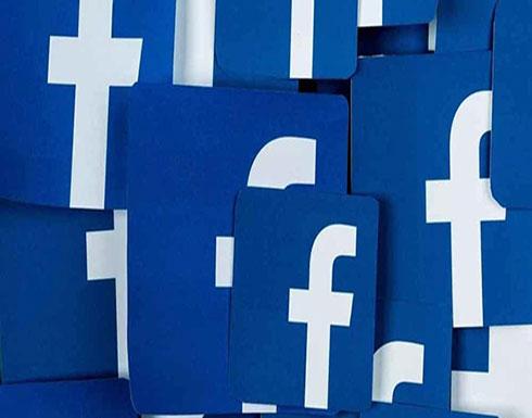 إخلاء مكاتب فيسبوك.. والسبب غاز خطير!