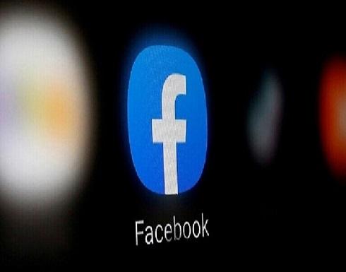 """""""فيسبوك"""" تمنح 100 مليون دولار لدعم 30 ألف شركة صغيرة في ظل أزمة كورونا"""