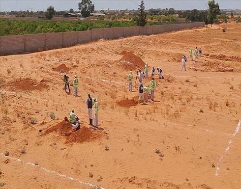 أحدث جرائم حفتر.. انتشال 7 جثث من مقبرة جماعية جديدة بترهونة