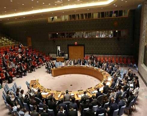 مجلس الأمن يعقد جلسة طارئة اليوم الأحد لبحث الأوضاع الراهنة في فلسطين