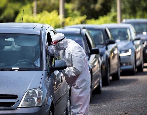 بولندا تسجل أعلى رقم قياسي في الإصابات اليومية بكورونا منذ انتشار الجائحة