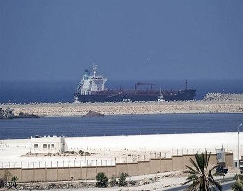 """""""الأحوال الجوية"""" تغلق موانئ النفط شرقي ليبيا"""