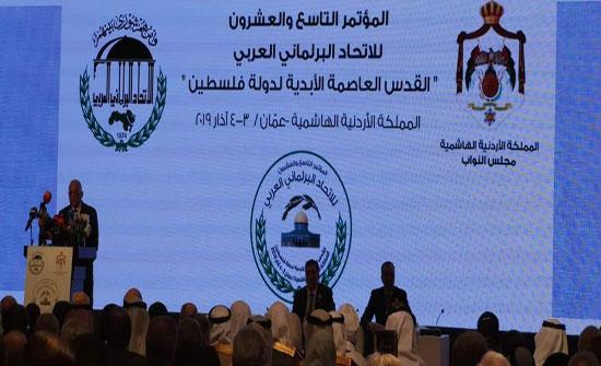 """""""اعلان عمان"""" يدعو للتصدي للاعتداءات الإسرائيلية"""