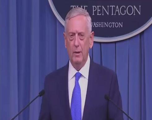 ماتيس: ترامب أمر بتكثيف العمليات ضد تنظيم الدولة