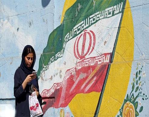 معهد التمويل الدولي: الركود سيشتد بإيران والاحتياطيات ستنخفض