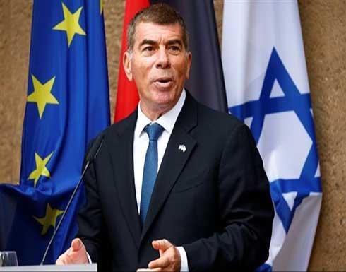 وزير الخارجية الإسرائيلي يزعم : نعيش في خطر بسبب هجمات حماس ضدنا