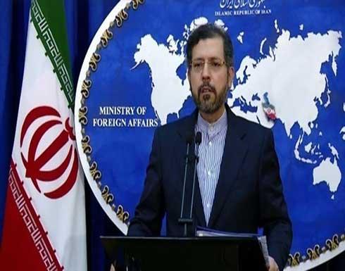 الخارجية الإيرانية: اطلاع الوكالة الدولية على ذاكرة كاميرات المراقبة يتطلب اتفاقاً