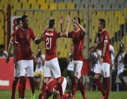 الأهلي المصري يواصل صعوده في الدوري المصري