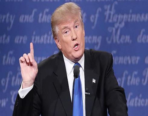 """بعد ترشيحه رسميا.. ترامب يحذر من """"تزوير الانتخابات المقبلة"""""""