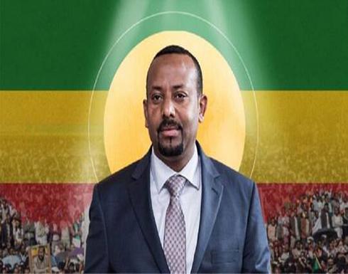 ماذا يخفي حديث رئيس وزراء اثيوبيا عن هدم سد النهضة؟!