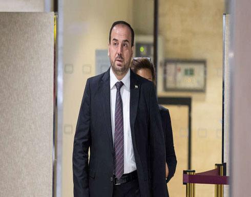 الحريري: المعارضة لم تقرر بعد بشأن المشاركة في مؤتمر سوتشي