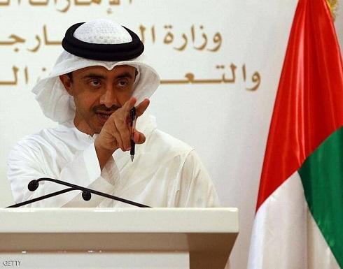 عبدالله بن زايد: هجوم السفن الأربع في خليج عمان نفذته دولة