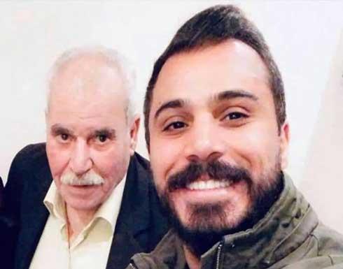 وفاة والد الفنان الاردني حسين السلمان